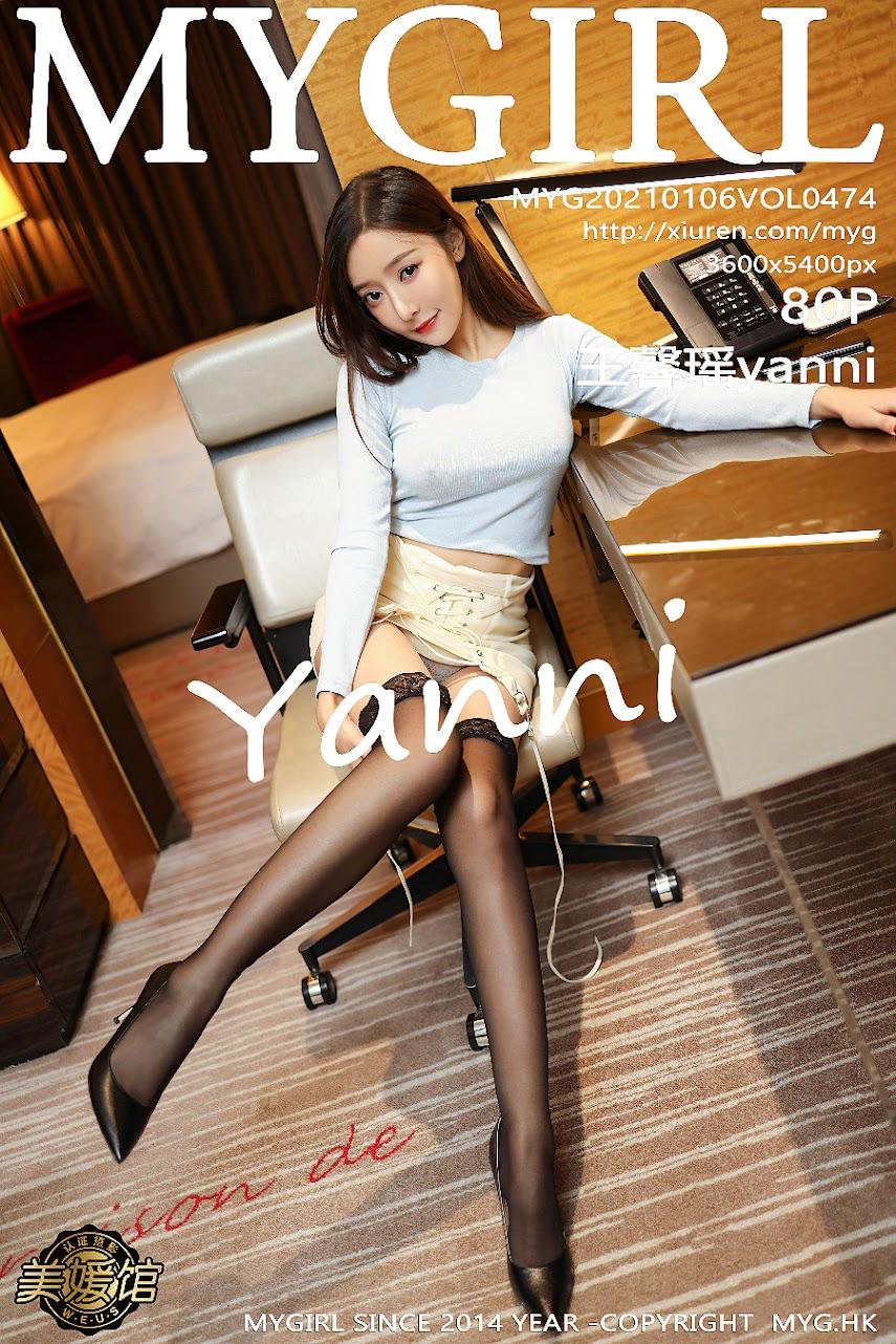 [MyGirl] 2021-01-06 Vol.474 Wang Xinyao yanni